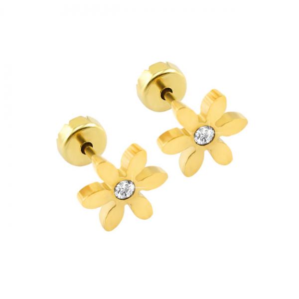 Диамантени обеци от жълто злато във форма на нежно цвете.